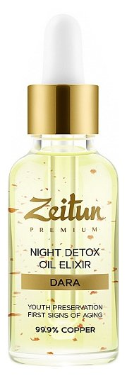 Zeitun Premium DARA Night Detox Oil Elixir