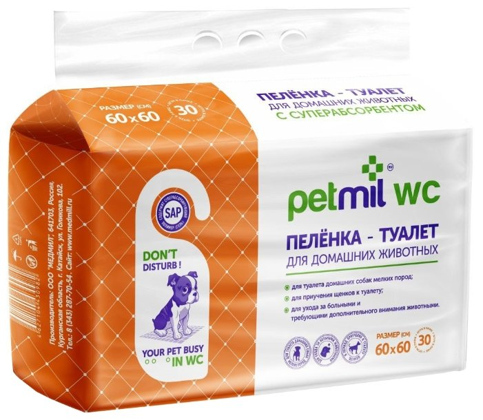 Пеленки для собак впитывающие Медмил Petmil WC 60х60 см 5 шт.