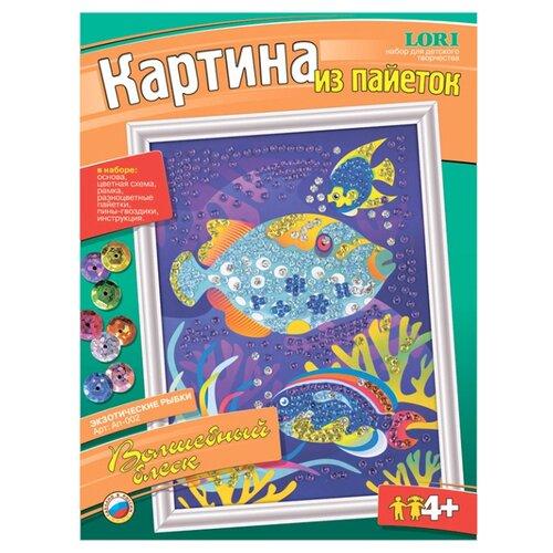 Купить LORI Картина из пайеток Экзотические рыбки Ап-002, Картины из пайеток