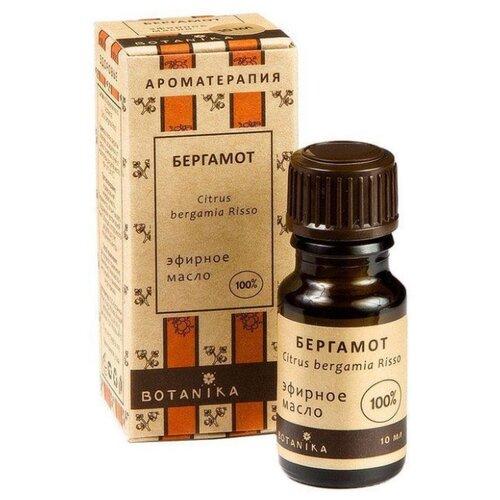 Botanika эфирное масло Бергамот 10 мл botanika эфирное масло жасмин крупноцветковый 10 мл
