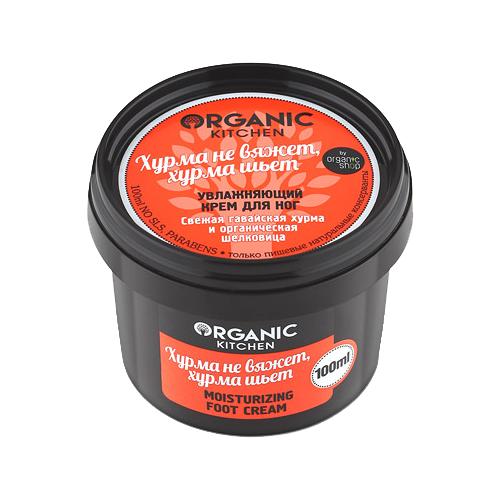 Organic Shop Крем для ног Organic Kitchen Хурма не вяжет, хурма шьет 100 млУход за ногами<br>