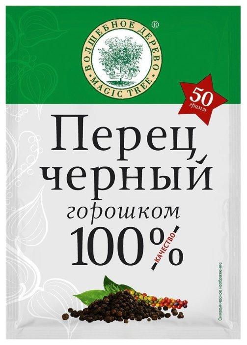 Волшебное дерево Пряность Перец черный горошком, пакет, 50 г