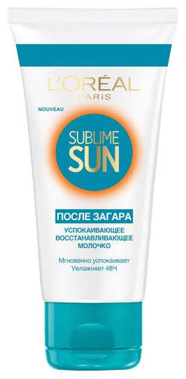 L'Oreal Paris Sublime Sun успокаивающее восстанавливающее молочко после загара