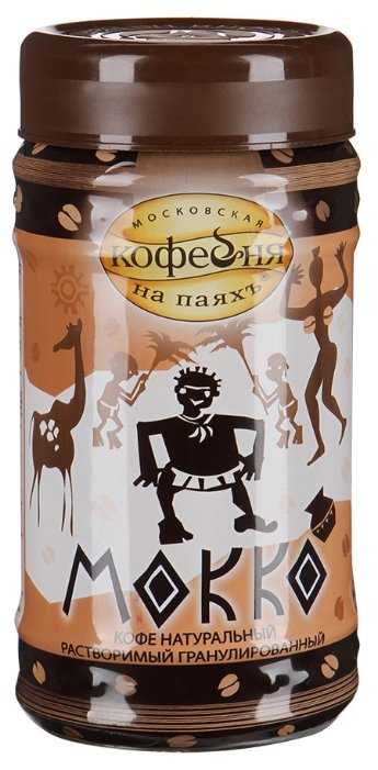 Кофе растворимый Московская кофейня на паяхъ Мокко, стеклянная банка