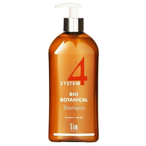 Sim Sensitive SYSTEM 4 Bio Botanical Shampoo Био Ботанический Шампунь для лечения выпадения волос и восстановление роста волос 500 мл с дозатором лечебный комплекс от выпадения волос шампунь 500 мл маска 500 мл сыворотка 500 мл sim sensitive system4