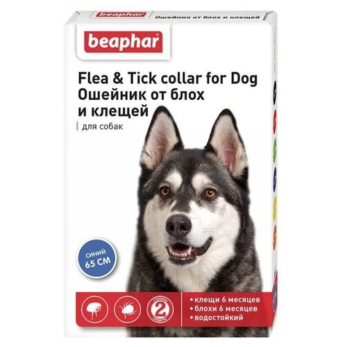 Beaphar ошейник от блох и клещей Flea & Tick для собак, 65 см, синий