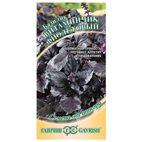 Фото - Семена Гавриш Семена от автора Базилик Витаминчик фиолетовый 0,3 г, 10 уп. семена гавриш базилик зеленый