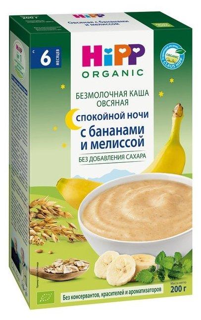 Каша HiPP безмолочная овсяная с бананом и мелиссой (с 6 месяцев) 200 г