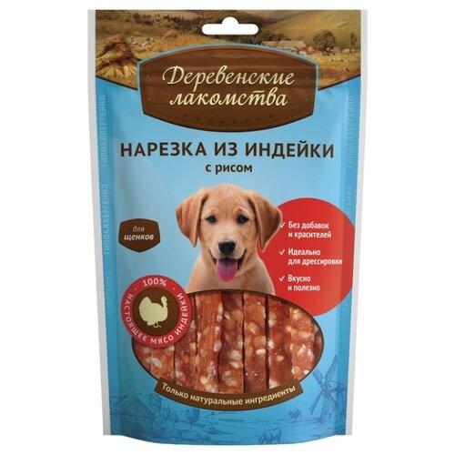 Лакомство для собак Деревенские лакомства для щенков Нарезка из индейки с рисом, 85 г