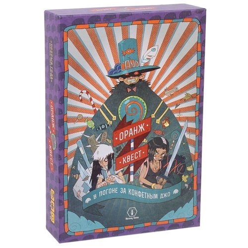 Настольная игра Muravey Games Оранж Квест: в погоне за Конфетным Джо в погоне за красотой