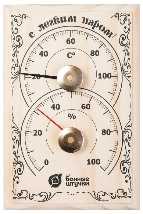 Термометр Банные штучки 18010