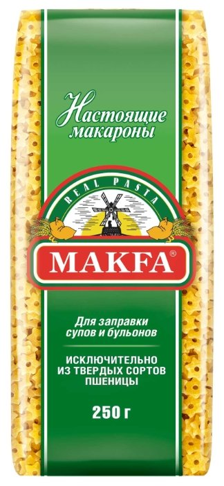 Макфа Макароны Звездочки, 250 г