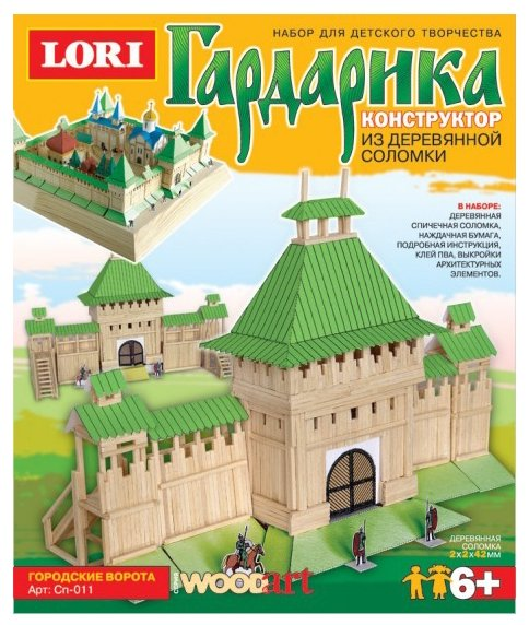 Сборная модель LORI Гардарика Городские ворота (Сп-011),,