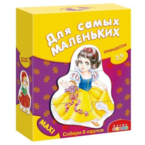 Купить Набор рамок-вкладышей Дрофа-Медиа ДСМ Принцессы (3264), Пазлы