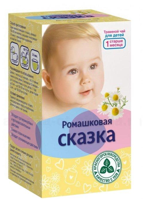 Чай Красногорсклексредства Ромашковая сказка, с 1 месяца