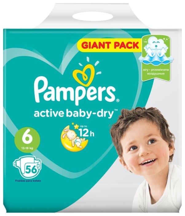 Pampers подгузники Active Baby-Dry 6 (13-18 кг) 56 шт.