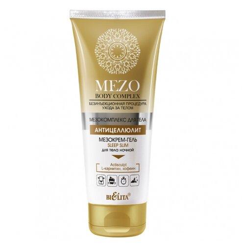 Bielita крем MEZO Body complex Sleep Slim для тела ночной 200 мл bielita мезобальзам mc cosmetic mezo hair complex быстрый рост и объем волос 200 мл
