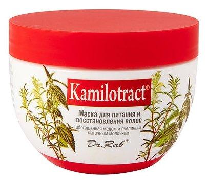 Kamilotract Маска для питания и восстановления волос