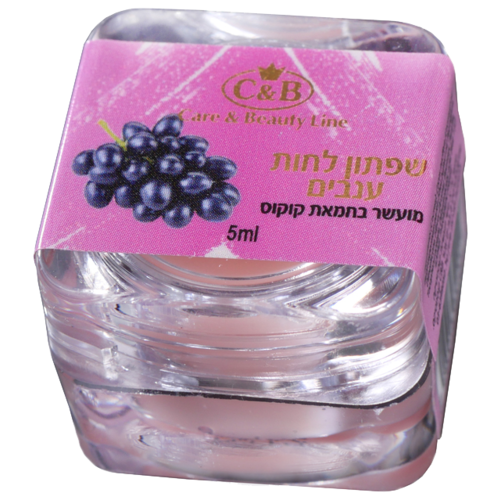 Care & Beauty Line Бальзам для губ с ароматом виноградаДля губ<br>