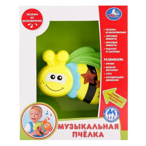 Интерактивная развивающая игрушка Умка Музыкальная пчелка желтый