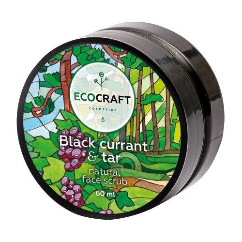 EcoCraft скраб для лица Black currant & tar 60 мл