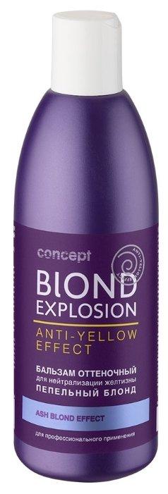 Бальзам Concept Blond Explosion для нейтрализации желтизны, оттенок Пепельный блонд