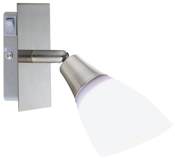 Спот Globo Lighting Frank 5451-1