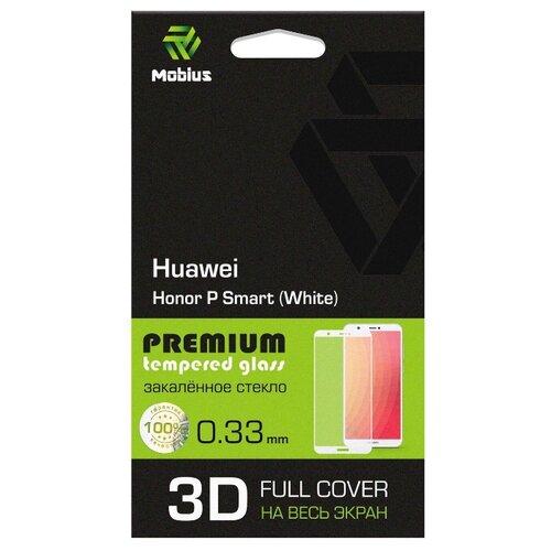 Защитное стекло Mobius 3D Full Cover Premium Tempered Glass для Huawei P Smart белый защитное стекло liberty project для huawei p smart z tempered glass 0 33mm 2 5d 9h 0l 00043775