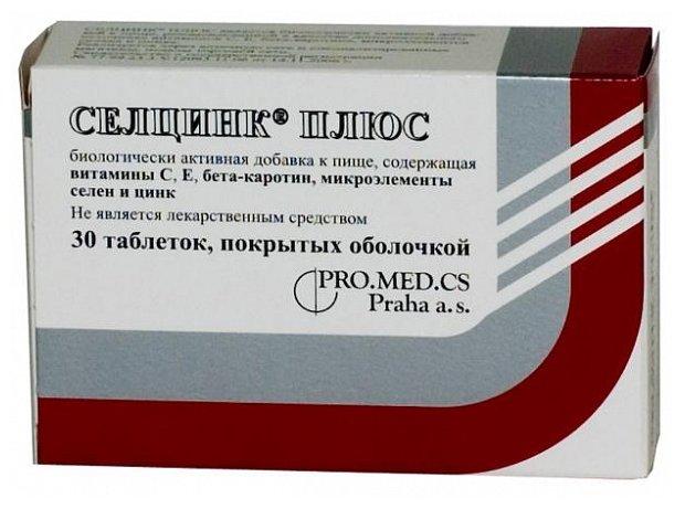 Селцинк плюс таб. п.о 672мг №30