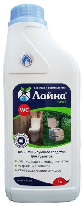Лайна Дезинфицирующее средство для туалетов Био 1 л