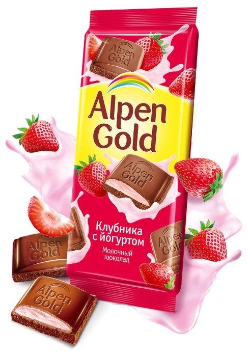 Шоколад Alpen Gold молочный с клубнично-йогуртовой начикой