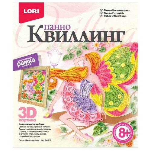 LORI Набор для квиллинга Цветочная фея Квл-019 зеленый / желтый lori набор для квиллинга совушка квл 023 голубой розовый