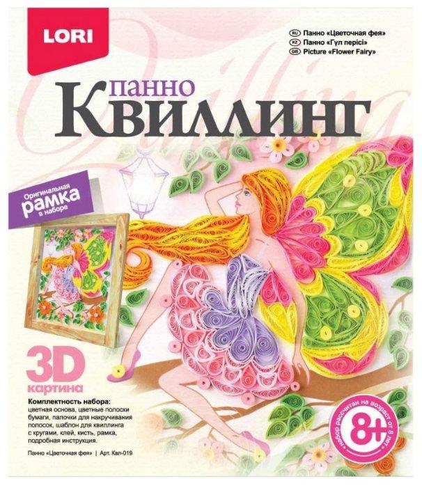 LORI Набор для квиллинга Цветочная фея Квл-019