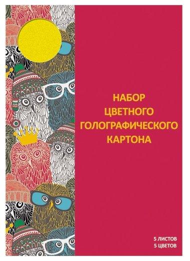Бумага цветная в листах, Бумага цветная Folia, 300 г/м2, лист 50х70 см, голубой небесный, Folia