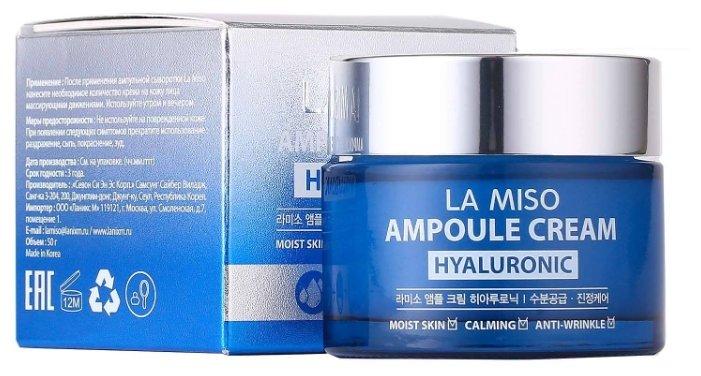 La Miso Ампульный крем для лица с гиалуроновой кислотой
