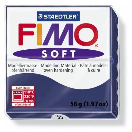 Купить Полимерная глина FIMO Soft запекаемая королевский синий (8020-35), 57 г, Глина