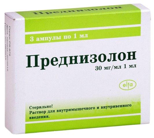 Преднизолон р-р в/в и в/м 30мг/мл 1мл №3