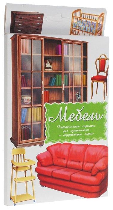 Набор карточек Маленький гений Мебель 25x15 см 16 шт.