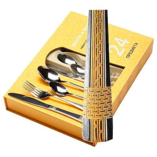 MAYER & BOCH Набор столовых приборов 26205, 24 шт. серебристый / золотойСтоловые приборы<br>
