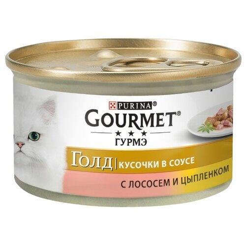 Корм для кошек Gourmet Голд с лососем, с курицей 85 г (кусочки в соусе) корм для кошек gourmet голд с форелью 24шт х 85 г кусочки в соусе
