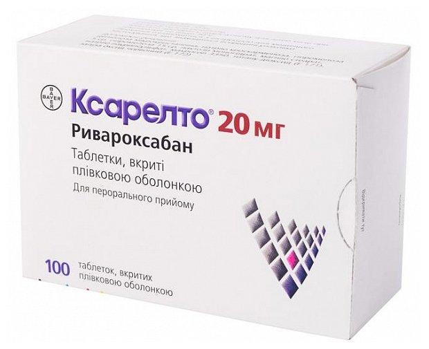Ксарелто таб. п/о плен. 20мг №100