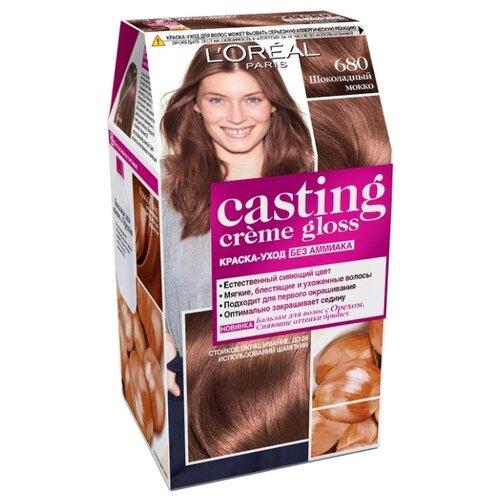 L'Oreal Paris Casting Creme Gloss стойкая краска-уход для волос, 680, Шоколадный Мокко краска для волос матрикс мокко 6м отзывы
