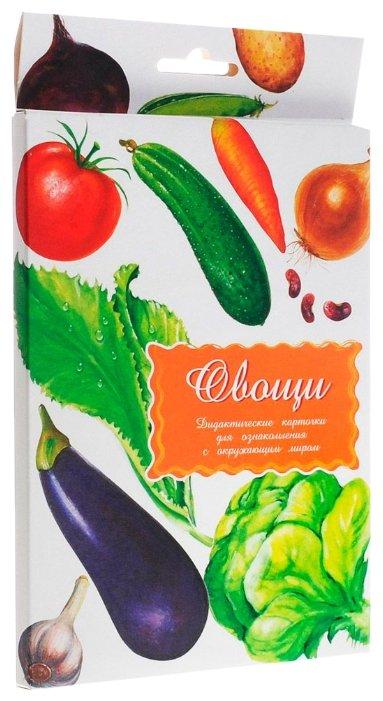 Набор карточек Маленький гений Овощи 25x15 см 16 шт.