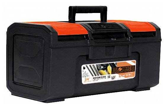 Ящик с органайзером BLOCKER Boombox BR3942 59x27x25.5 см 24''