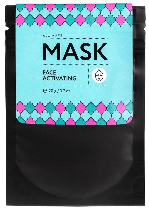 Huilargan маска для лица активизирующая альгинатная