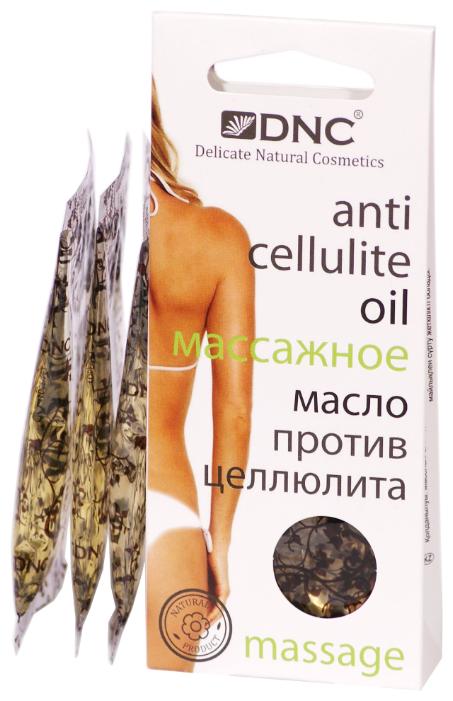 Масло DNC массажное против целлюлита