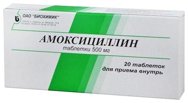 Амоксициллин таб. 500мг №20