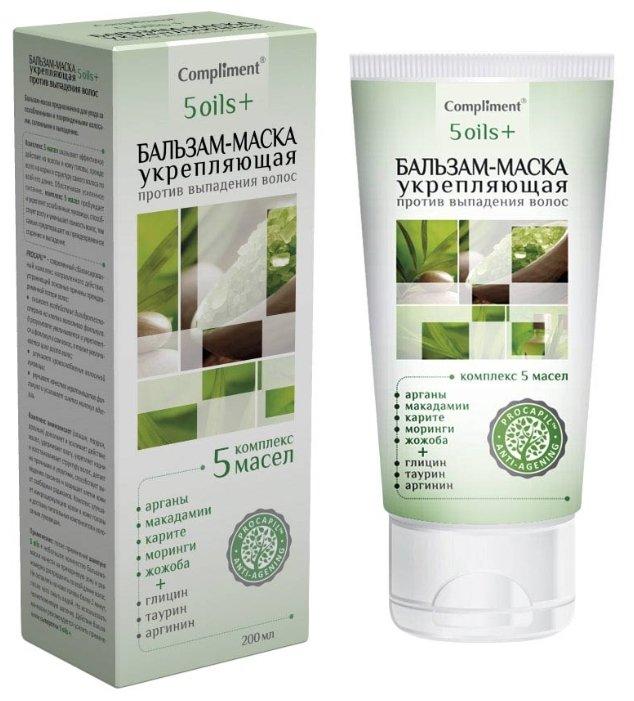 Compliment 5 oils+ Бальзам-маска укрепляющая против выпадения волос