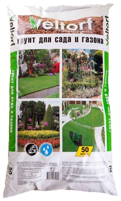 Грунт Veltorf для сада и газона 50 л.