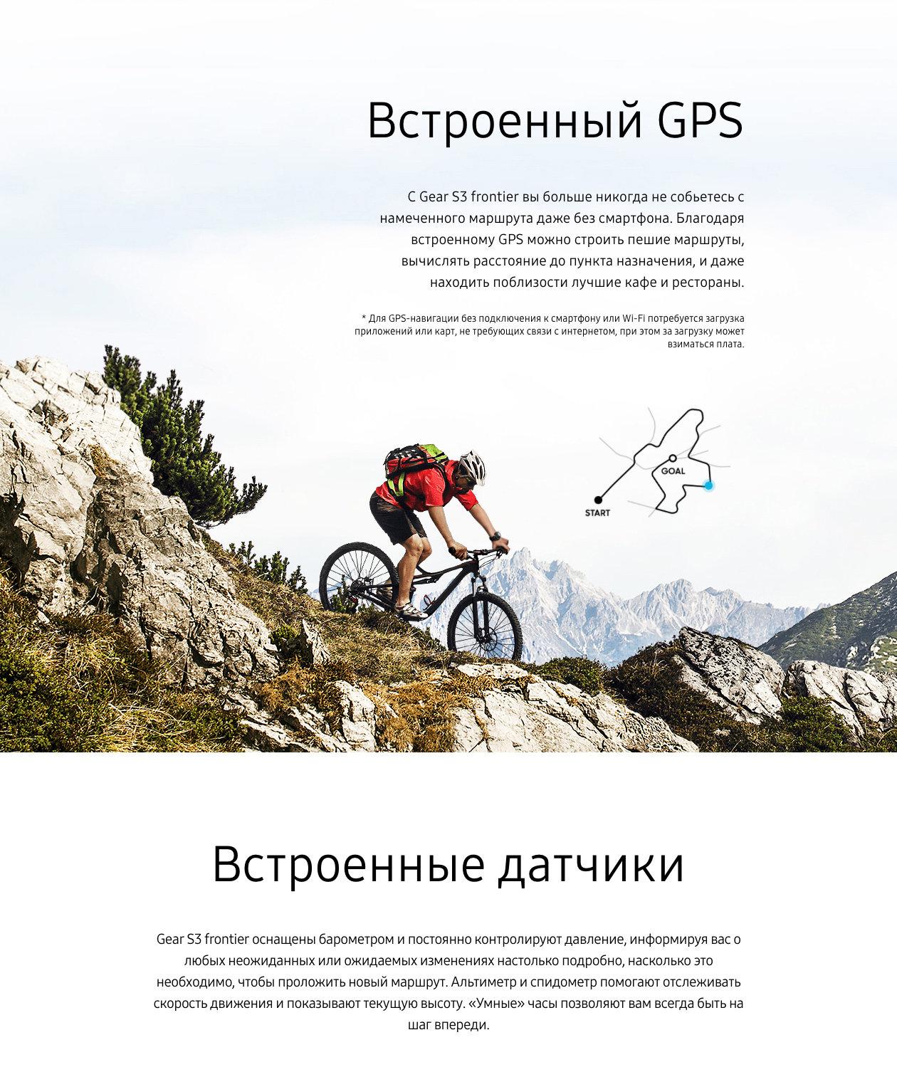 61861f710d66 Купить Часы Samsung Gear S3 Frontier по выгодной цене на Яндекс.Маркете